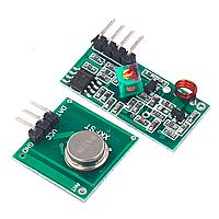 Беспроводной  приемник + передатчик 433Мгц