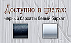Стіл журнальний Зетта (серія Loft) ТМ Метал-Дизайн, фото 5