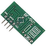Беспроводной  приемник + передатчик 433Мгц, фото 4
