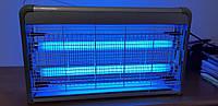 Ловушка для насекомых на 80 м2, Уничтожители насекомых Sunlight