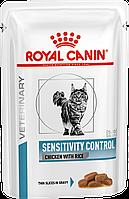 Royal Canin Sensitivity Control Feline паучи с курицей - диета для кошек при пищевой аллергии 100 г