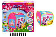 """Палатка """"My little Pony"""" в коробці 995-7110C р.70*70*70см"""