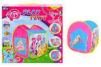 """Палатка """"My little Pony"""" в коробці 995-7110D р.70*71*90см"""