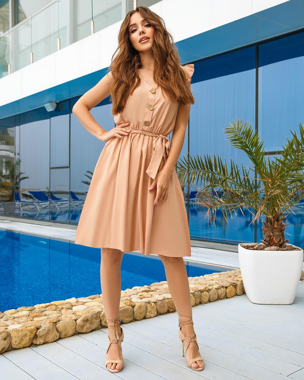 Женское платье Песочный