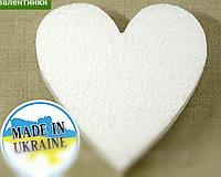 Сердце вырезанное из плоского пенопласта 10 см от производителя