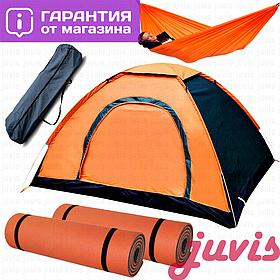 Палатка туристическая (намет) летняя,универсальная,двухместная,двух местная,аналог bestway,карематы,гамак