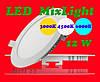 MixLight Downlight (Круглый Даунлайт) 12W glass