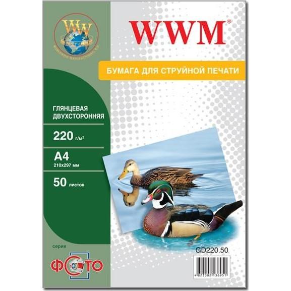Фотобумага WWM Photo глянцевая двусторонняя 220г/м2 A4 50л (GD220.50)
