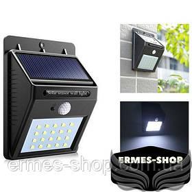 Настінний світильник на сонячній батареї Solar Powered LED Wall Light