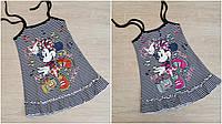"""Детский сарафан для девочки в полоску """"Микки"""" размер 2-7 лет, цвет уточняйте при заказе (микс рисунков)"""