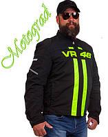 Мото куртка текстиль VR-46 Дайнес з салатовою смугою розміри M L XL XXL