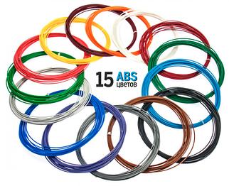 Набір 150 метрів ABS пластик для 3D ручки. 15 кольорів по 10 м. Нитка, Стрижні, запаски.