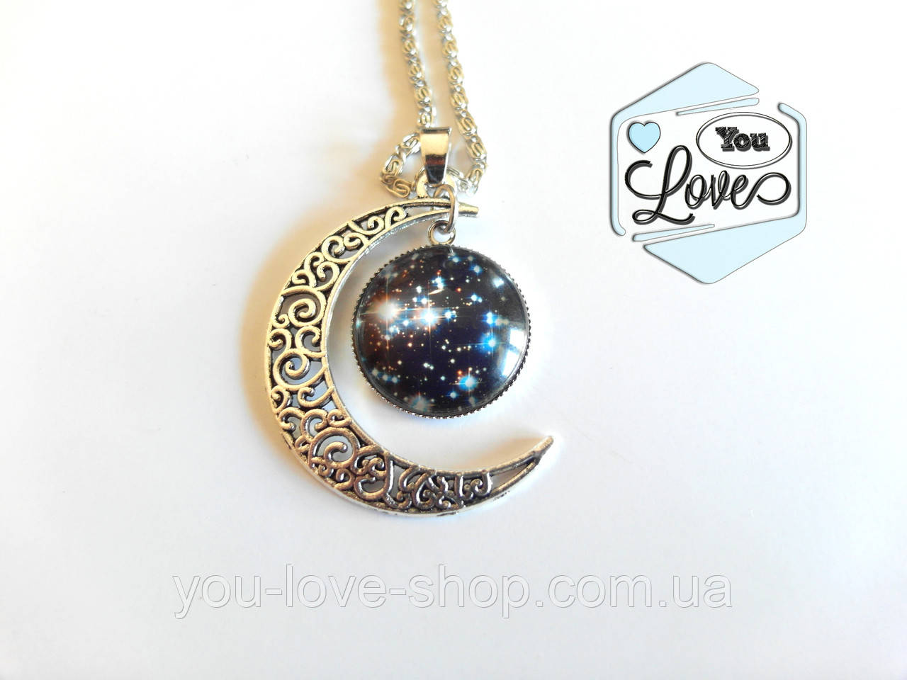 Кулон Галактика с луной