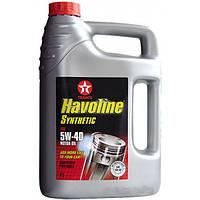 Моторное масло TEXACO HAVOLINE SYNTHETIC 5W-40 5 л.