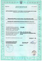 Лицензия на землеустройство и землеоценочные работы