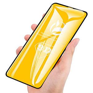 Защитное стекло 9D для iPhone XS Max черный