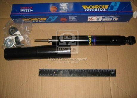 Амортизатор подвески DAEWOO Ланос (Lanos) задний ORIGINAL | Monroe