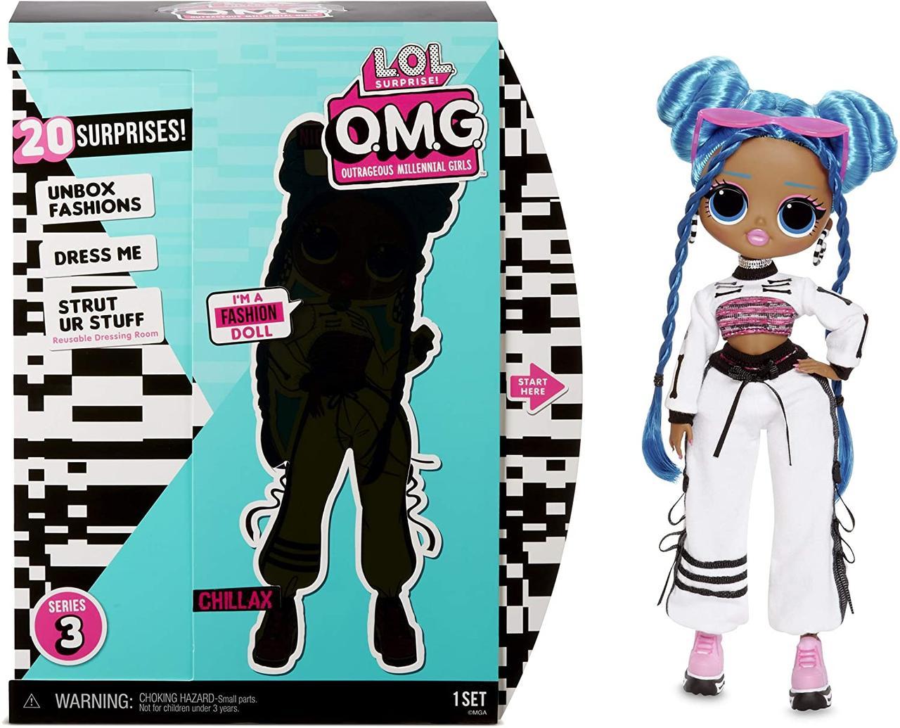 Кукла Оригинальная ЛОЛ ОМГ 3-я серия - Леди Релакс (570165) (035051570165)