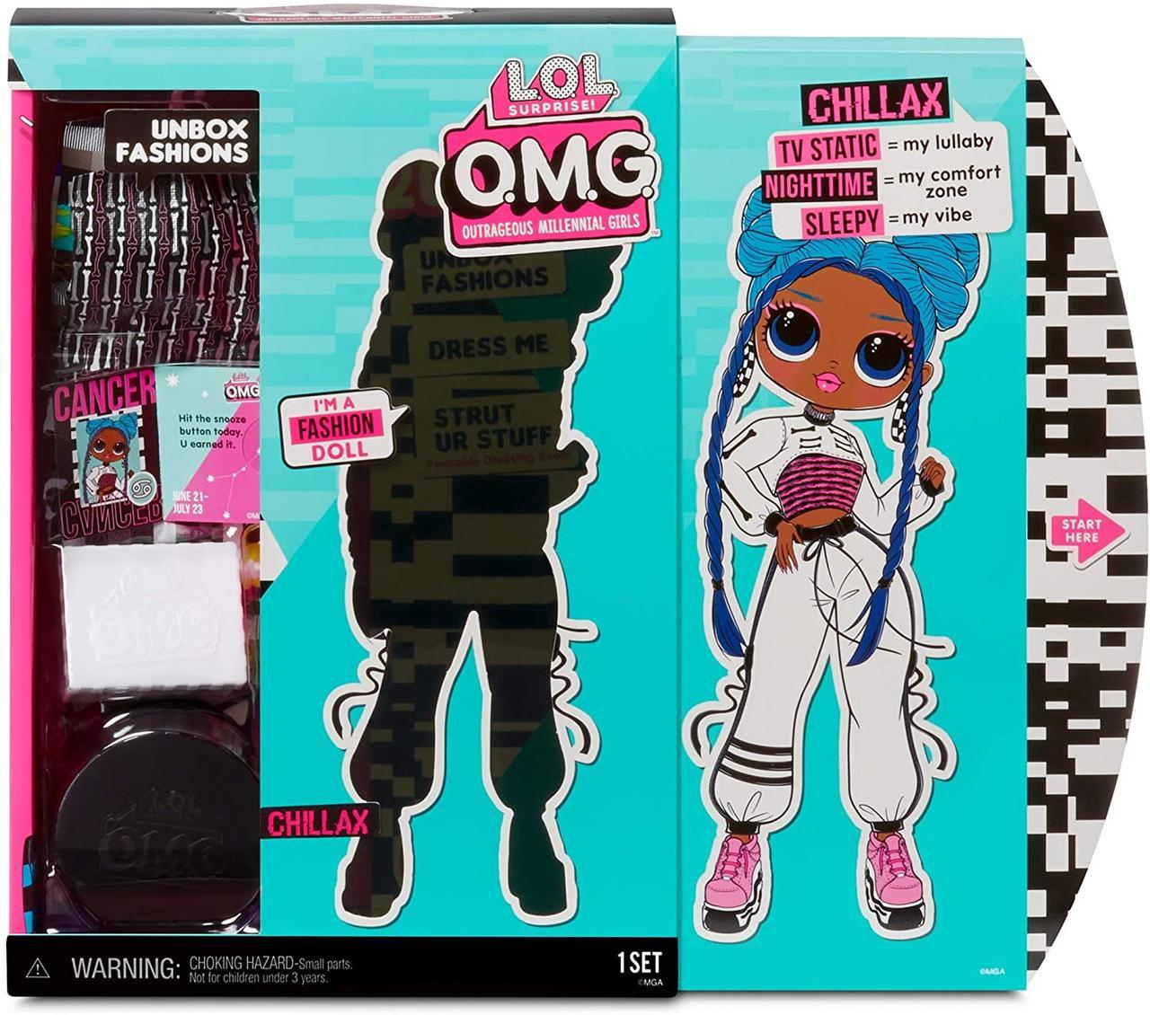 Кукла Оригинальная ЛОЛ ОМГ 3-я серия - Леди Релакс (570165 ...