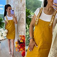 Сарафан джинсовый стильный, женский, цвет желтый,  в комплекте с футболкой, 211-1916-3