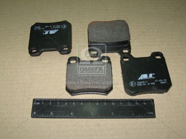 Колодка тормозная диска OPEL/SAAB OMEGA/VECTRA/900 задний | ABS