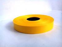 Желтая лента полипропиленовая для упаковки цветов и подарков