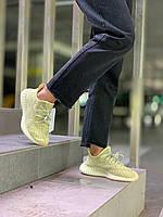 """Adidas YEEZY 350 V2 """"Antlia"""" Женские кроссовки светло желтые Адидас Изи 350 В2. Беговые кроссовки"""