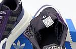 Мужские кроссовки Adidas ZX 500 (сине-черные) 12192, фото 2