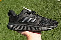 Мужские кроссовки Adidas ClimaCool Vent M (черные) D15