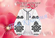 Блузка жіноча під вишивку бісером або нитками в стилі «Бохо» №14