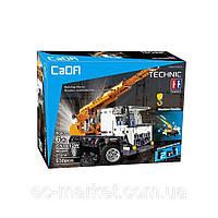 Авто-конструктор CaDA C51013W