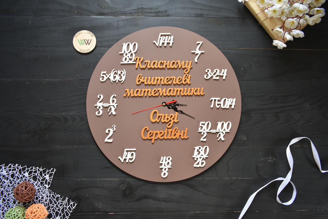 Деревянные настенные часы для учителя математики. Часы с формулами. Подарок учителю