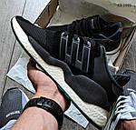Мужские кроссовки Adidas EQT Support 91/18 black (черно/белые) KS 1498, фото 6