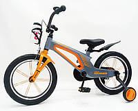 """Детский магниевый велосипед 16"""" Brilliant HMR-880, серебристо-оранжевый, фото 1"""