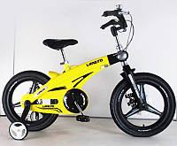 Дитячий магнієвий велосипед, рама і магнієві диски, SIGMA 16-40G, жовтий, з додатковими колесами, фото 1
