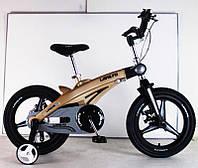Дитячий магнієвий велосипед, рама і магнієві диски, SIGMA 16-40G, бронзовий колір, з додатковими колесами, фото 1