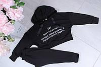 Спортивний костюм дитячий #42127. Розміри 110-134. Чорний. Оптом