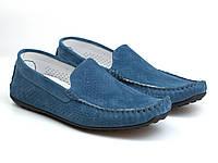 Летние синие мокасины замшевые обувь больших размеров мужская Rosso Avangard BS SE Alberto Blu Lagoon Perf, фото 1
