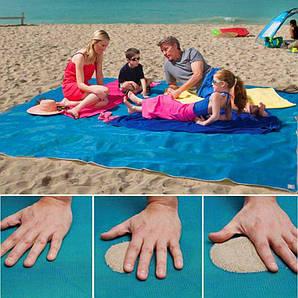 Покривало пляжне анти пісок Sand Free Mat