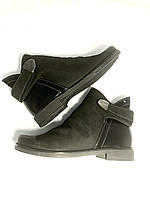 Женские демисезонные ботинки нубуковые MODELLE