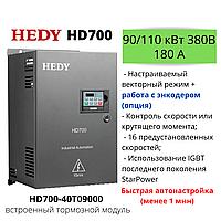 Частотный преобразователь, преобразователь частоты, частотник HEDY 90/110 кВт, 3 ф., 380 В