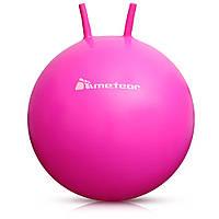 Гимнастический мяч с рожками METEOR 55 см (original), фитбол, мяч для фитнеса, фото 1
