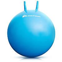 Гимнастический мяч с рожками METEOR 65 см (original), фитбол, мяч для фитнеса, фото 1