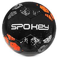 Футбольный мяч Spokey MBALL Pro 927674 (original) 5 размер, мяч для футбола