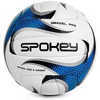 Волейбольный мяч Spokey Gravel Pro 927519 (original) Польша размер 5, фото 1