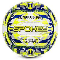 Волейбольный мяч Spokey Cumulus Pro 927516 (original) Польша, фото 1