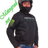 Мото куртка текстилная Монстер чорна розміри M L XL XXL