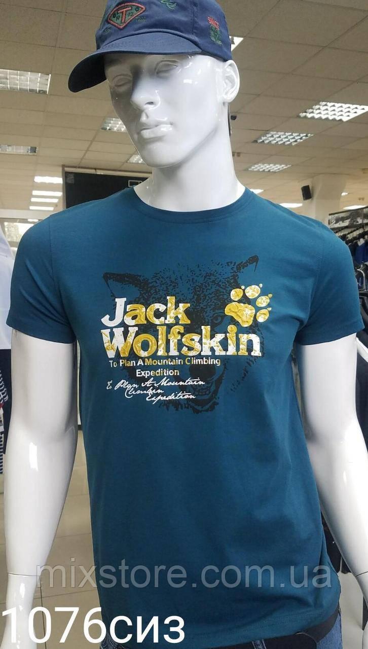 Футболка для мужчин JACK WOLFSKIN копия класса люкс