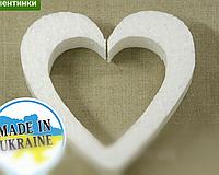 Сердце рамка из плоского пенопласта d-10 см , 25 см, 30 см от производителя