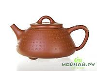 Чайник, исинская глина, 160 мл., фото 1